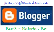 %D0%B1%D0%BB%D0%BE%D0%B3%D0%B3 Blogger